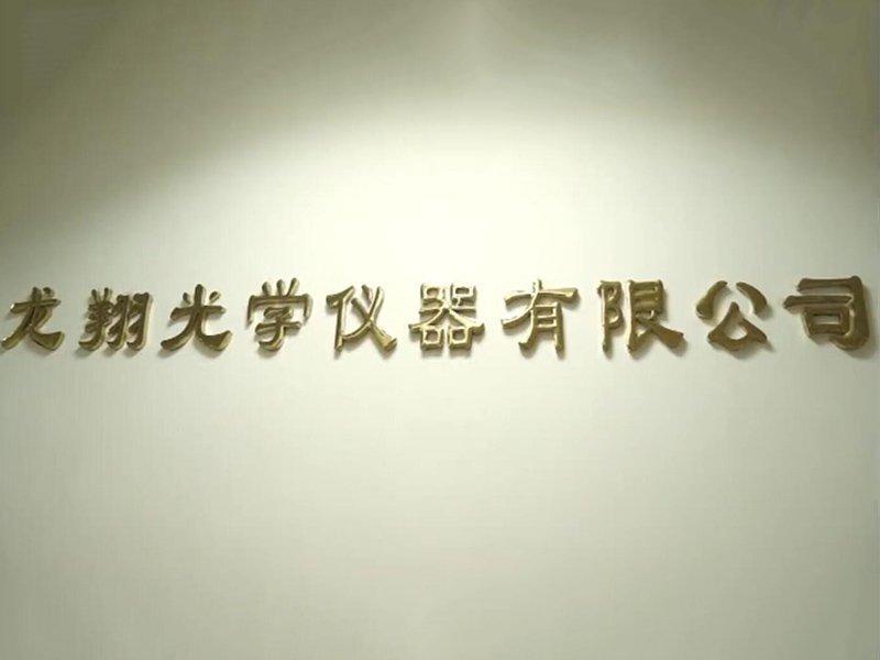 Lxgd Company Profile
