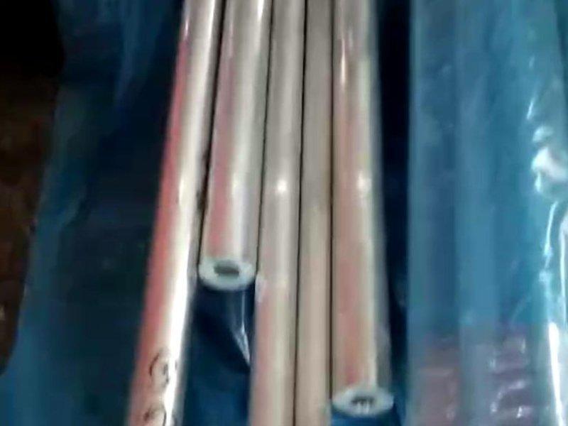 Cutting -4